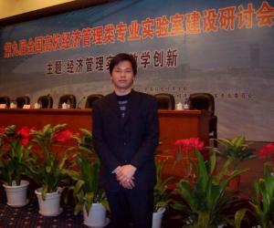 北京惠斯特科技有限公司人员参与全国高校经管类实验室建设研讨会